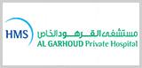 Al Garhoud Private Hospital